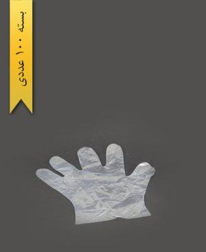 دستکش یکبار مصرف بیرنگ - شیک