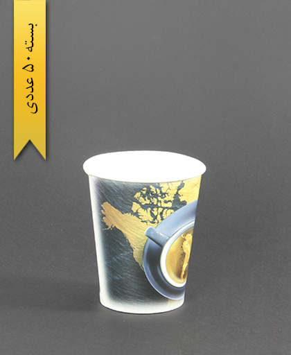 لیوان کاغذی 200cc - مدرسیان