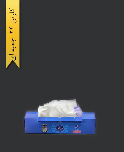کیسه زباله بزرگ بنددار 65×80 - اصفهان مقدم