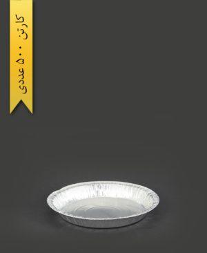 بشقاب آلومینیوم گرد - پارس