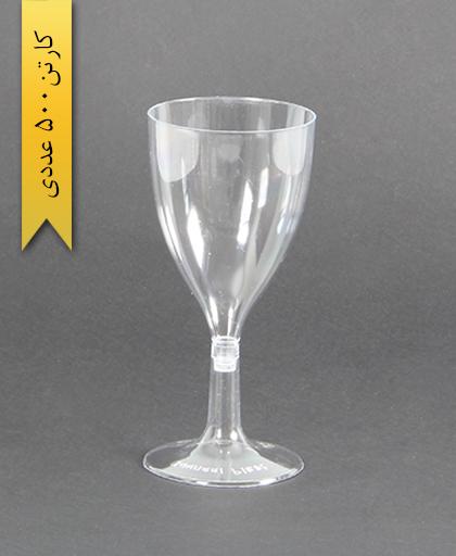 جام لیمو بیرنگ شفاف - یونسی پلاست