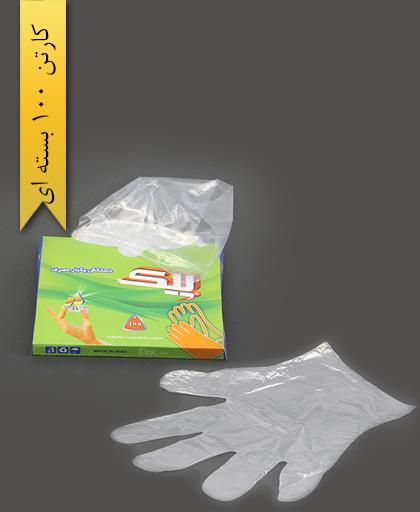 دستکش جعبه ای - پیک