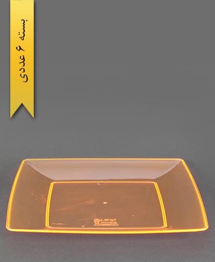 بشقاب غذاخوری چهارگوش نارنجی - کوشا