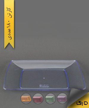 بشقاب غذاخوری چهارگوش لوکس رنگی - کوشا