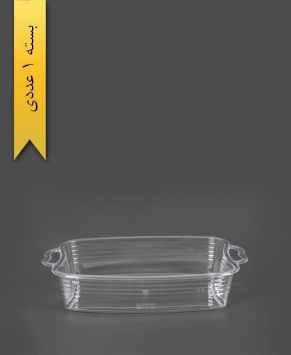پیرکس الگانس 1500 کد 2 - کوشا
