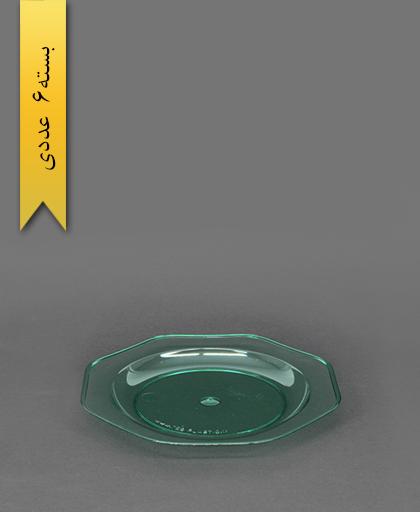 پیش دستی کریستال سبز - طب پلاستیک