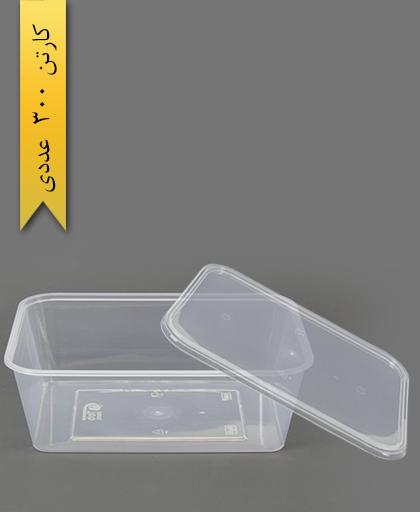 ظرف مایکروویو 1500 M -طب پلاستیک