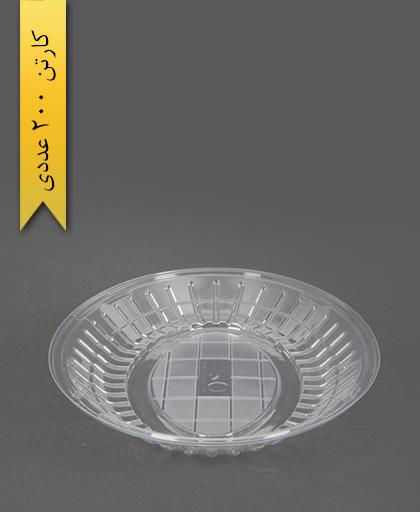 دیس کوچک شفاف - صنایع پلاستیک خوزستان
