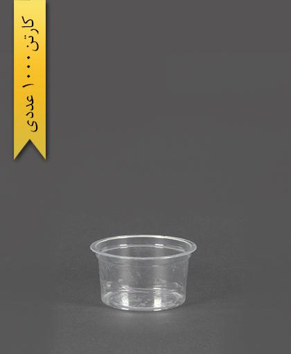 لیوان 100 شفاف - صنایع پلاستیک خوزستان