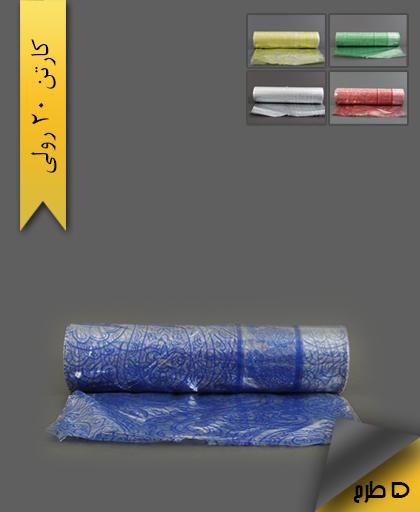 سفره پلاستیکی شفاف 20 متری عرض 120 طرحدار - سفره یکبار مصرف اصفهان مقدم