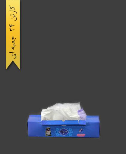 کیسه زباله متوسط بنددار 55×70 - اصفهان مقدم