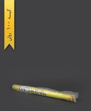 استریچ 5 متری - قیام