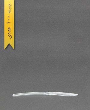 کارد موج شفاف بیرنگ - طب پلاستیک