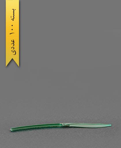 کارد موج سبز -طب پلاستیک