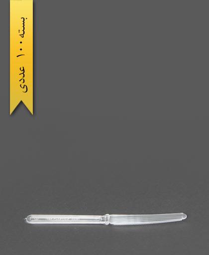 کارد استیک شفاف - طب پلاستیک
