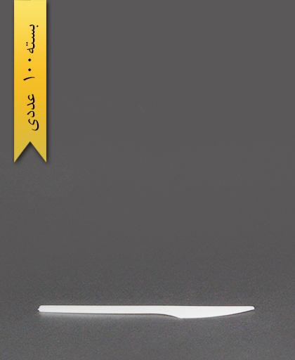 کارد رویال سفید - طب پلاستیک