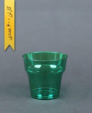 لیوان آرین 180cc سبز - طب پلاستیک
