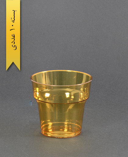 لیوان آرین 180cc عسلی - طب پلاستیک