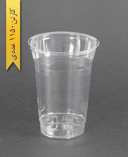 لیوان رستورانی -400cc- صنایع پلاستیک خوزستان