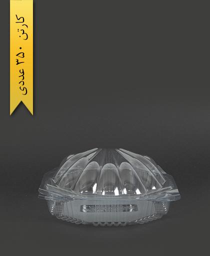 صدفی - پرشیا