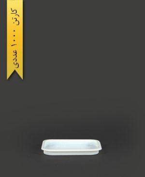 درب عسلی شفاف - پرشیا