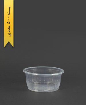 خورشتی شفاف - احدی