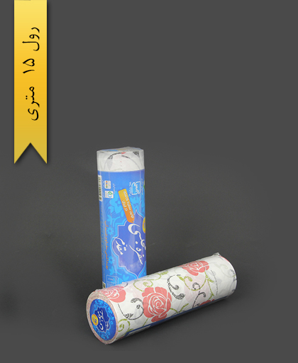 سفره کاغذی عرض 80 طرح 1 - اصفهان مقدم