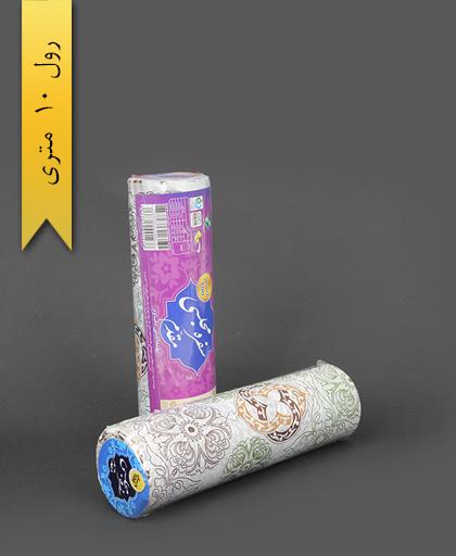 سفره کاغذی عرض 120 طرح 1 - اصفهان مقدم