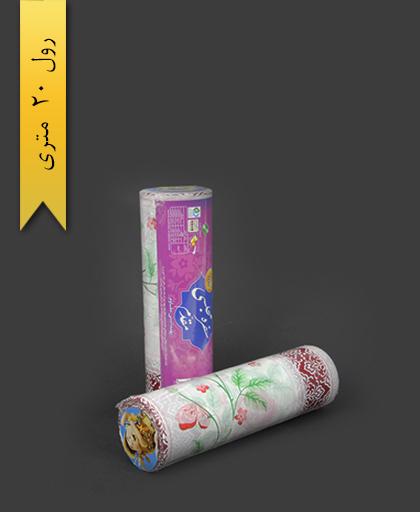 سفره پلاستیکی 20 متری عرض 100 طرح 1 - اصفهان مقدم