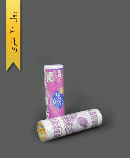سفره پلاستیکی 20 متری عرض 100 طرح 12 - اصفهان مقدم