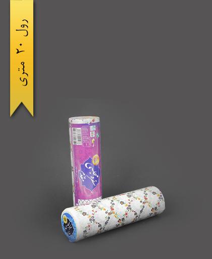 سفره پلاستیکی 20 متری عرض 100 طرح 7 - اصفهان مقدم