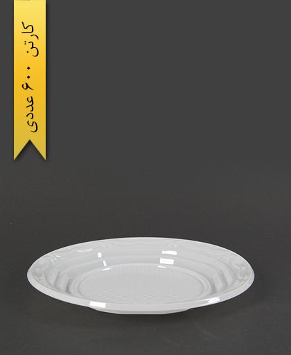 بشقاب سفید pet - ظروف یکبار مصرف آذران ورق