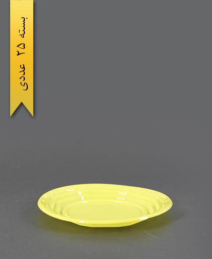 پیش دستی رنگی pet - ظروف یکبار مصرف آذران ورق