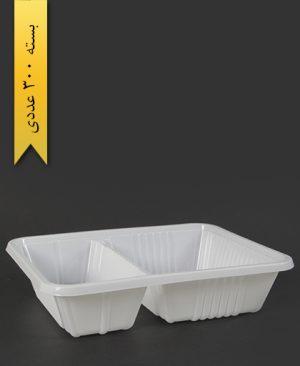 دوخانه سفید - تاک واریان