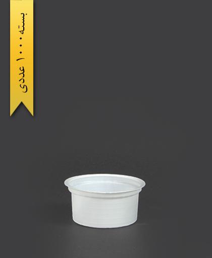 ظرف سسی سفید - ظروف یکبار مصرف تاب فرم
