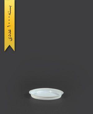 درب سسی سفید - ظروف یکبار مصرف تاب فرم