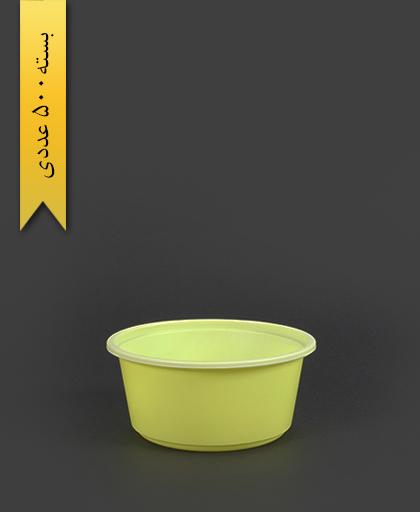 خورشتی رنگی زرد - تاب فرم