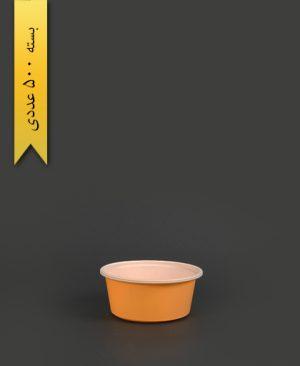 خورشتی رنگی نارنجی - تاب فرم