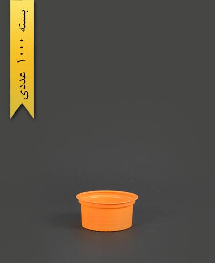 ظرف سسی رنگی - تاب فرم
