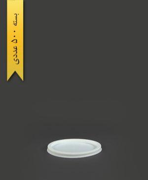 درب خورشتی pp سفید - تاب فرم