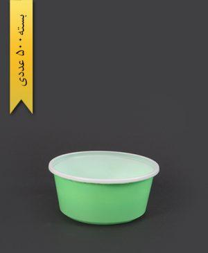 خورشتی سبز - جام پلیمر