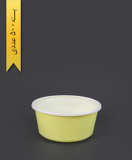خورشتی زرد - جام پلیمر