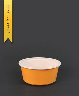 خورشتی نارنجی - جام پلیمر