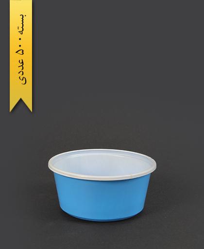 خورشتی آبی - جام پلیمر