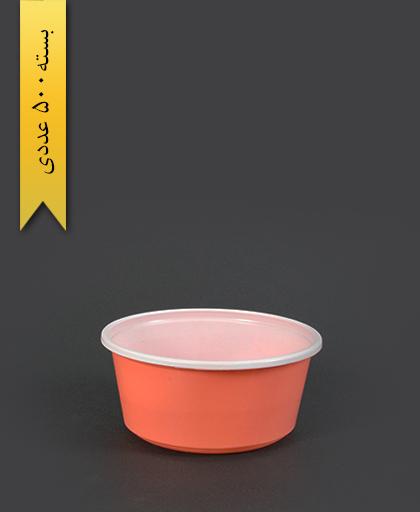خورشتی قرمز - جام پلیمر