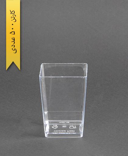 لیوان چهارگوش - یونسی پلاست