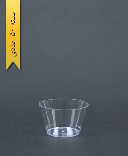 پیاله فانتزی شفاف - یونسی پلاست