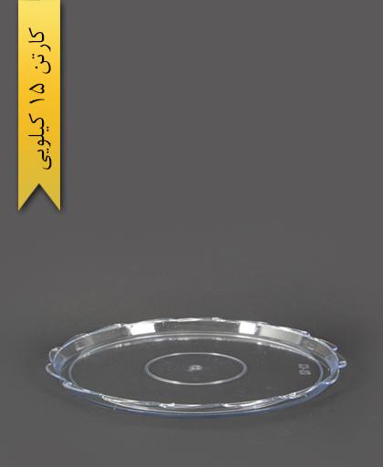 سینی گرد کوچک - یونسی پلاست