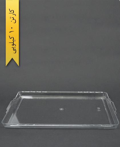سینی مستطیل بزرگ - یونسی پلاست