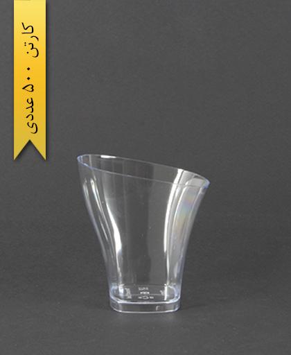 لیوان کلاستیک - یونسی پلاست